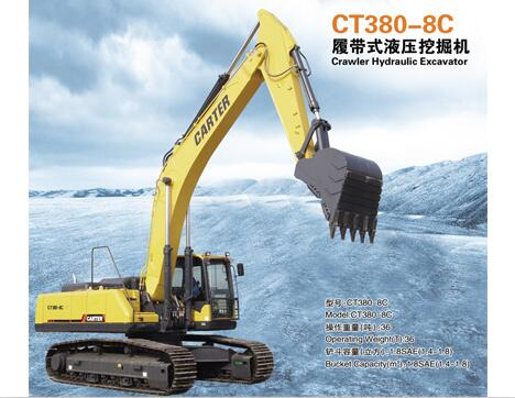 CT380-8C型
